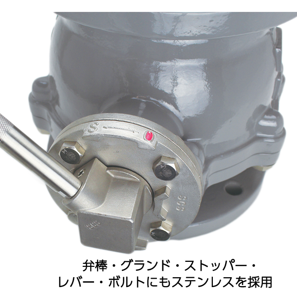 SUS BALL補修弁 呼び径150-200mm4