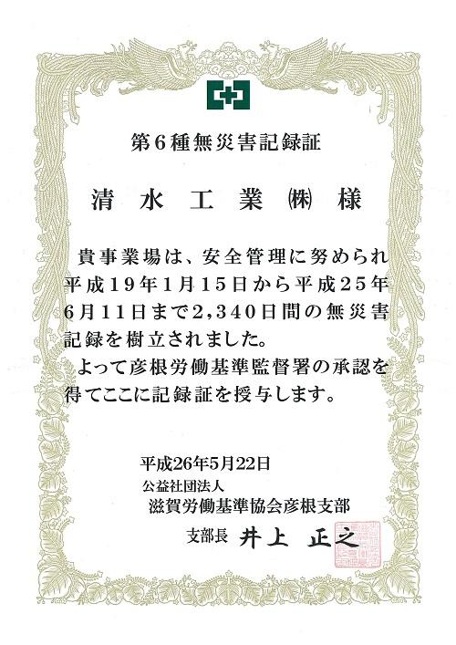 img-522180023-0001