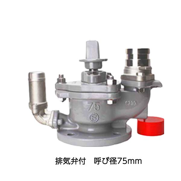 SEM-N形地下式消火栓(ショート形)3