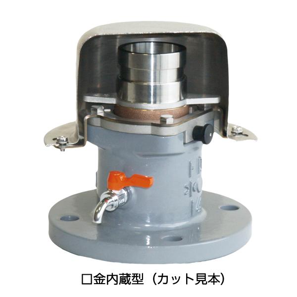 ラクラク(簡易分解式水道用急速空気弁)2