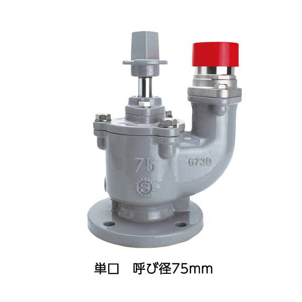 B103NX 地下式消火栓2