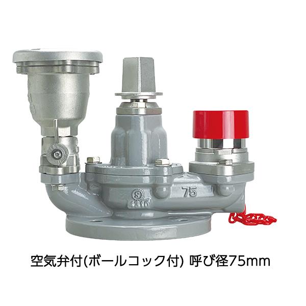 弁体収納式地下式消火栓 キャメル4