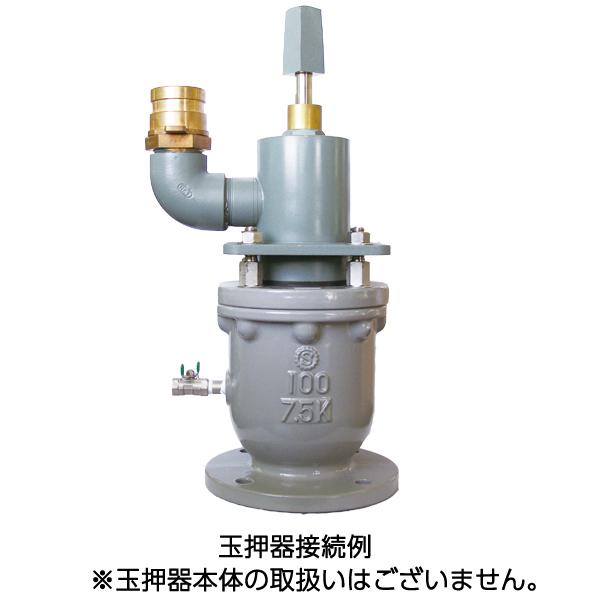 玉押器対応型急速空気弁2