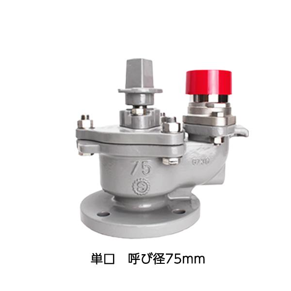SEM-N形地下式消火栓(ショート形)2