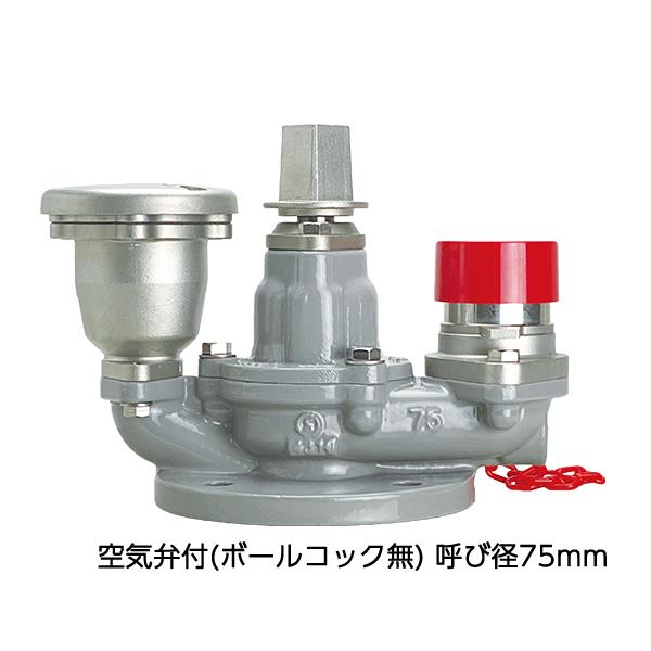 弁体収納式地下式消火栓 キャメル3