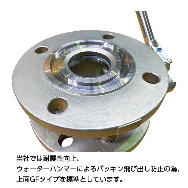 クワガタ(ホック)レバー式補修弁(ステンレス製)4