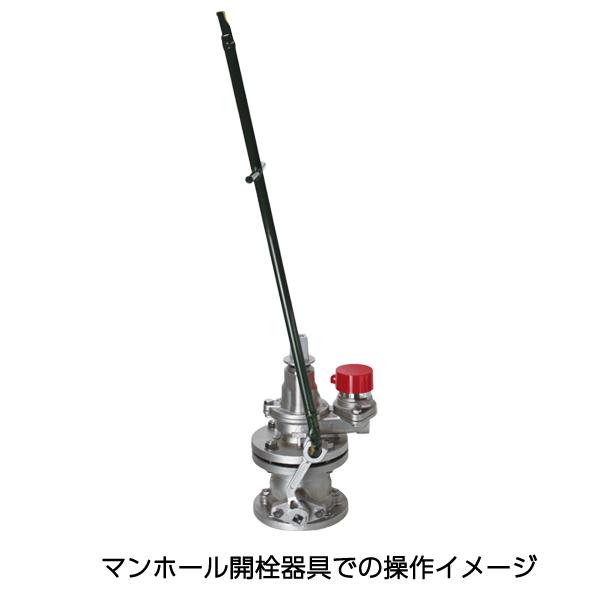 クワガタ(ホック)レバー式補修弁(ステンレス製)3