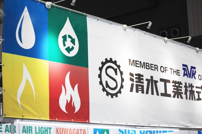 展示場ロゴ